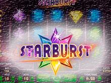 Играть в азартную игру Starburst